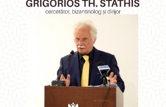"Eveniment de prestigiu la Universitatea Națională de Arte ""George Enescu"": Grigorios Th. Stathis – Doctor Honoris Causa"