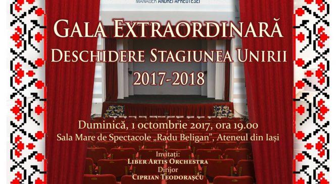 Ateneul din Iași își redeschide porțile culturii!